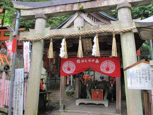 京都伏見 070