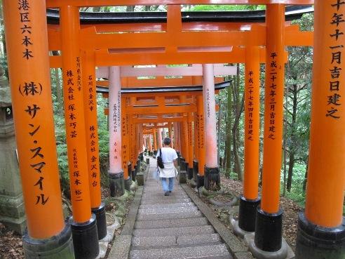 京都伏見 081