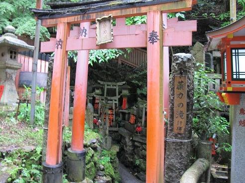 京都伏見 091