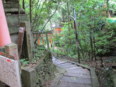京都伏見 097