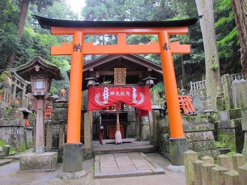 京都伏見 103