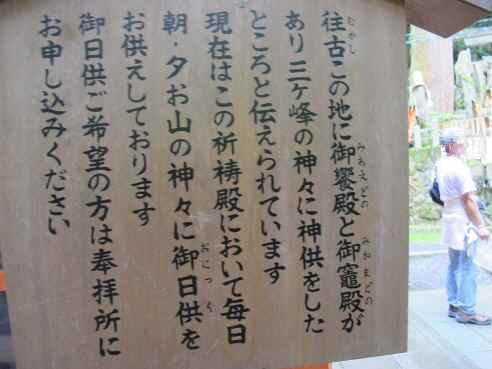 京都伏見 101