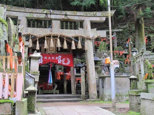 京都伏見 106