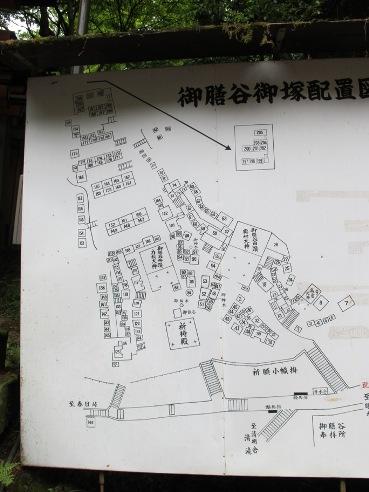 京都伏見 107