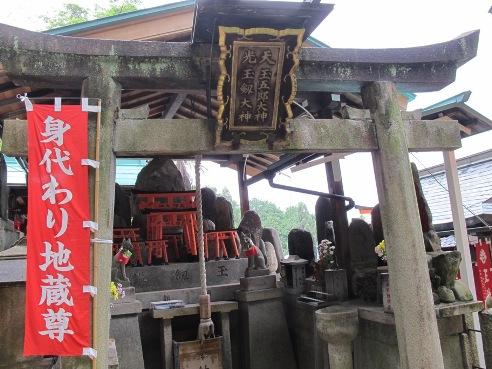 京都伏見 124