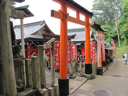 京都伏見 125