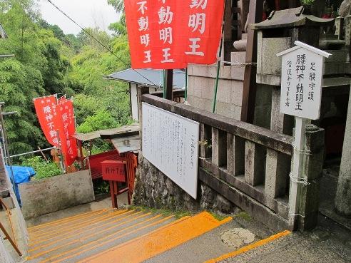 京都伏見 128