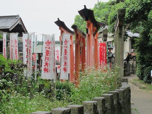 京都伏見 131