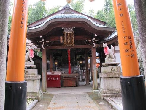 京都伏見 132