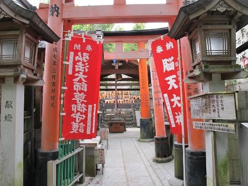 京都伏見 133