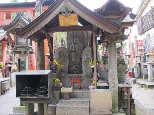 京都伏見 134