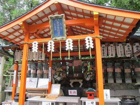 京都伏見 140