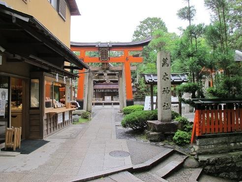 京都伏見 143