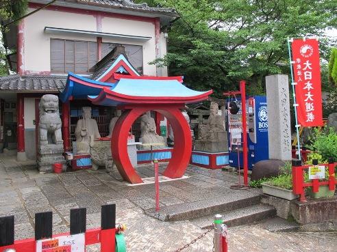 京都伏見 150