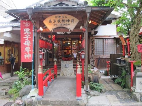 京都伏見 154
