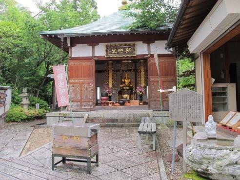 京都伏見 155