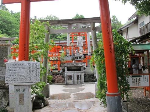 京都伏見 159