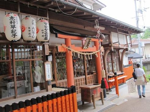 京都伏見 160