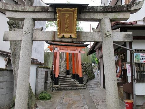 京都伏見 162
