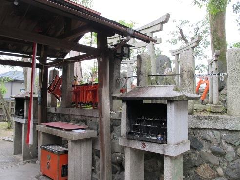 京都伏見 163