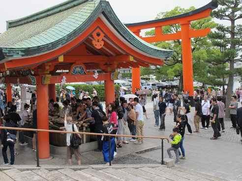 京都伏見 173