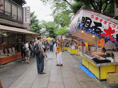 京都伏見 174