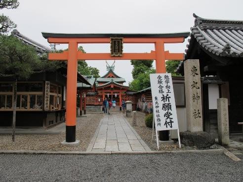 京都伏見 169