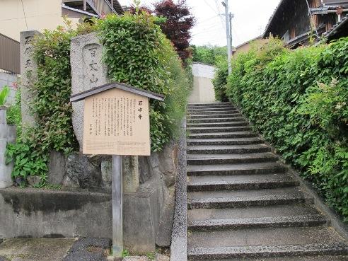 京都伏見 176