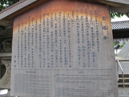 京都伏見 200