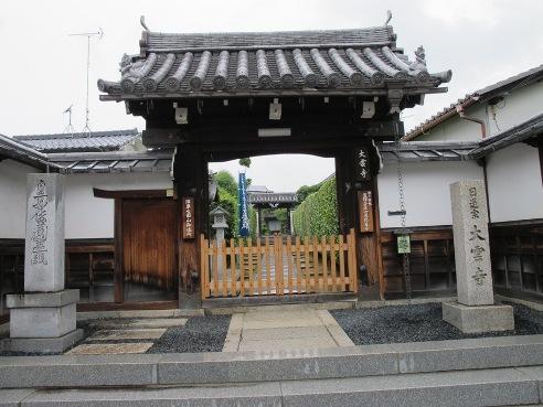 京都伏見 202