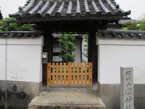 京都伏見 203