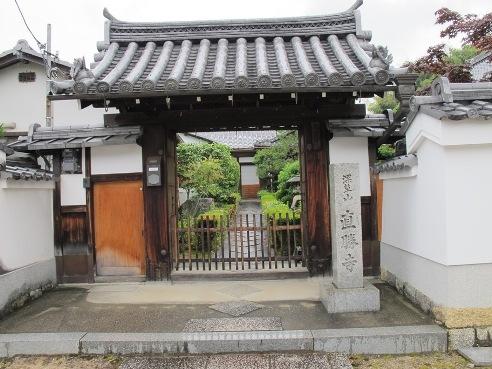 京都伏見 204