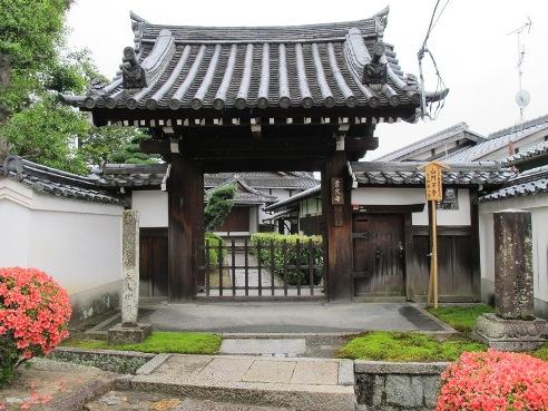 京都伏見 205