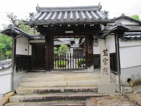 京都伏見 207