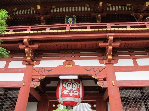 京都伏見 208