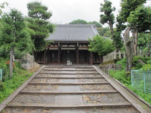 京都伏見 239