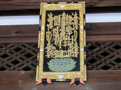 京都伏見 212