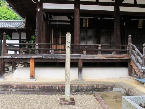 京都伏見 214