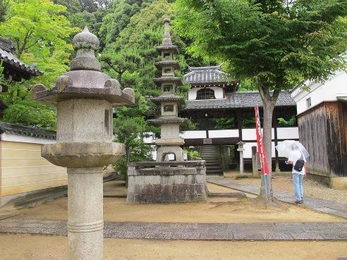 京都伏見 221