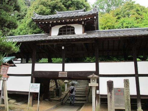 京都伏見 222