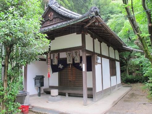 京都伏見 233