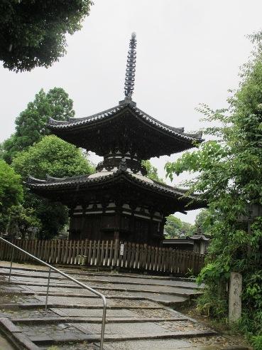 京都伏見 235