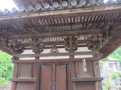 京都伏見 237