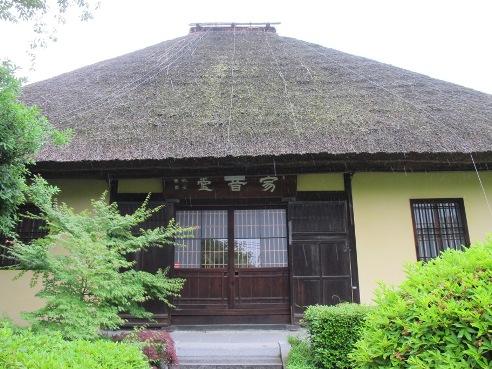 京都伏見 245
