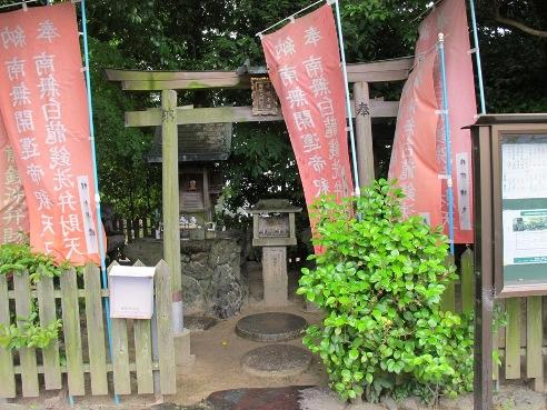 京都伏見 246