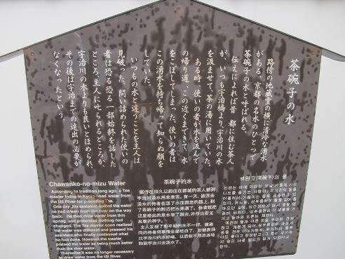京都伏見 251