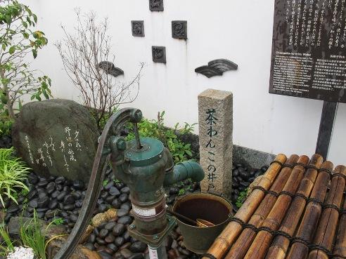 京都伏見 252