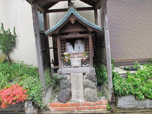 京都伏見 254