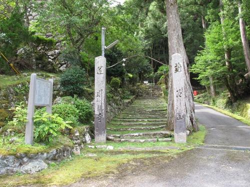 東奈良より 002