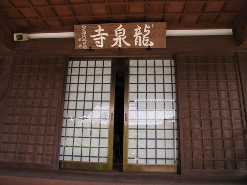 東奈良より 053